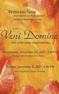 Veni Domine Artwork